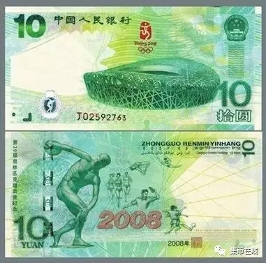 我国发行的107个品种(普通金属纪念币)和4款纪念钞