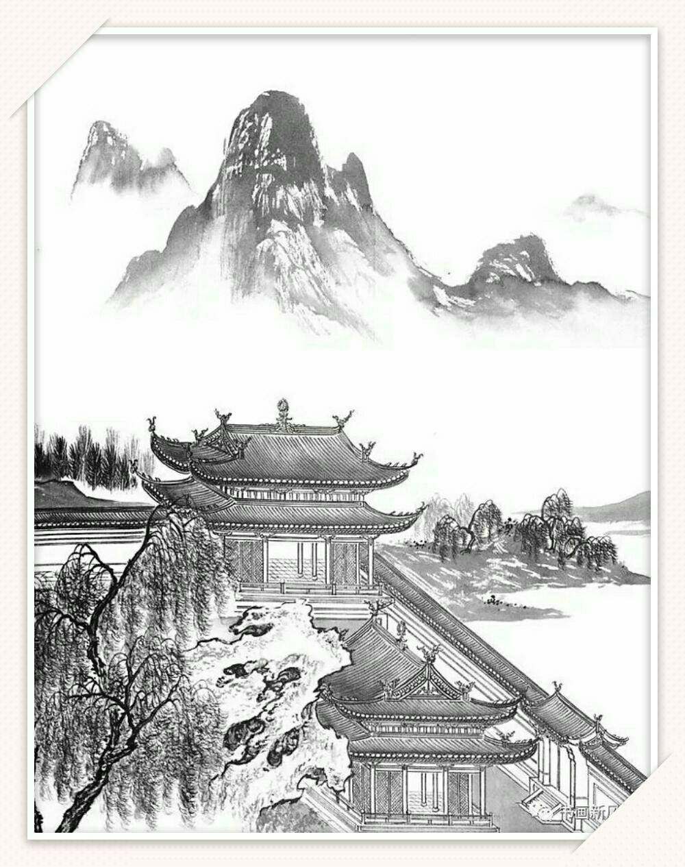 《白描》 山水画.