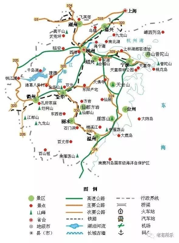旅行 全国旅游地图精简版  东部的长白山自然保护区 是世人瞩目的神奇