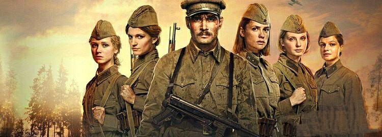 一部动人心魄的苏联反战影片 《这里的黎明静悄悄》