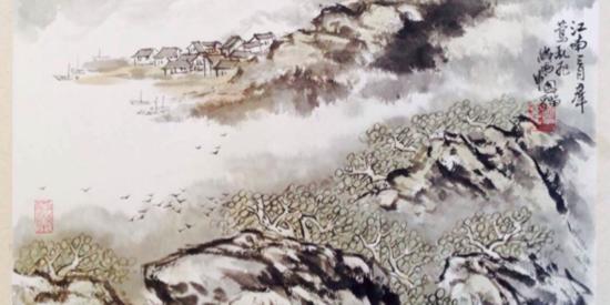 国猫水墨作品之《山水画》