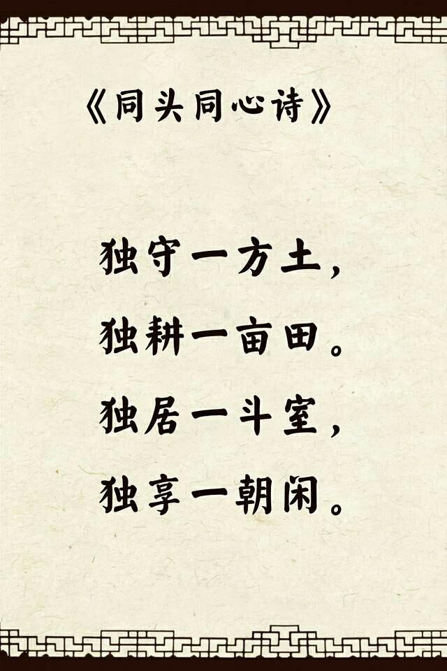 古代奇妙无比的 10首诗词 太令人称奇了 「经典」