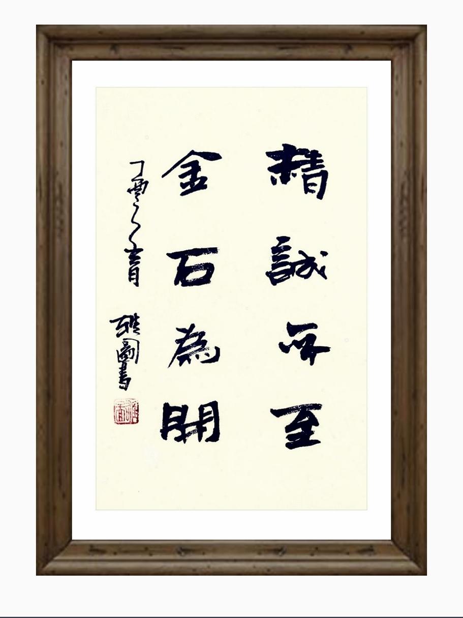 100句传统谚语遇上英文, 收藏这一篇就够了!
