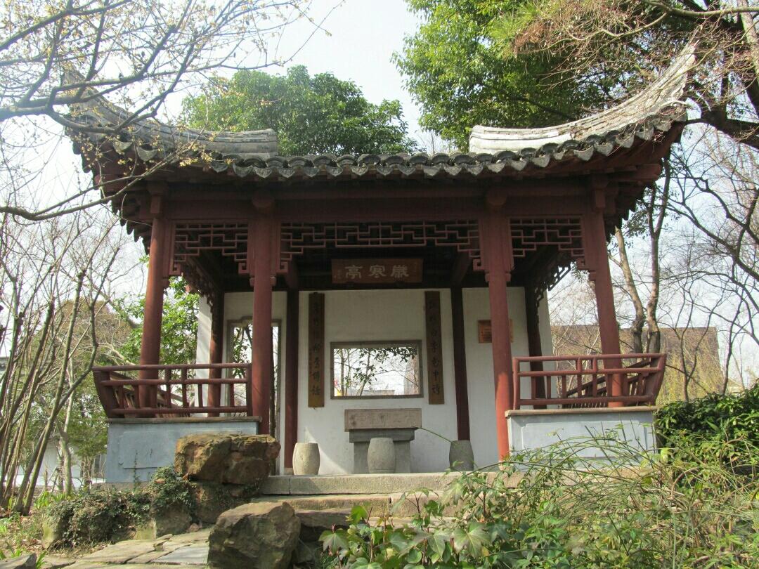 追寻历史的痕迹 : 江南古典名园秋霞圃景色 《习作五》