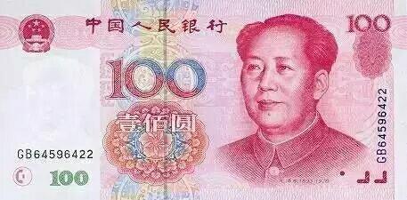 50张世界纸币你见过几张?