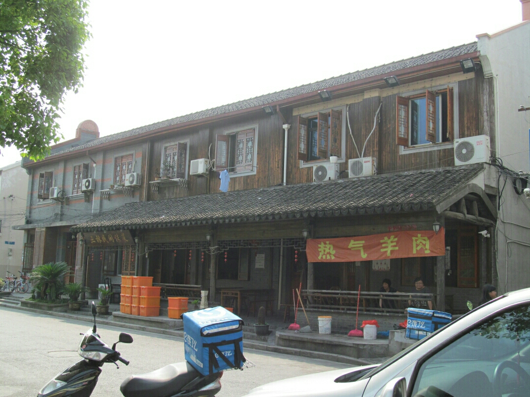 追寻历史的痕迹 : 逛浦东三林塘老街留影                    《习作十一》