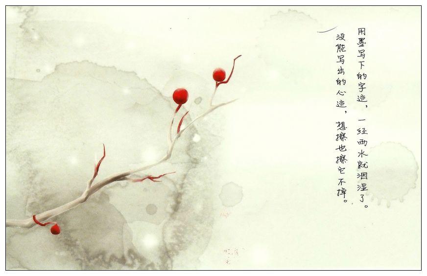 仓央嘉措-纳兰容若|两个世间.