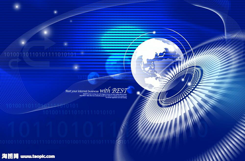 科技(2)