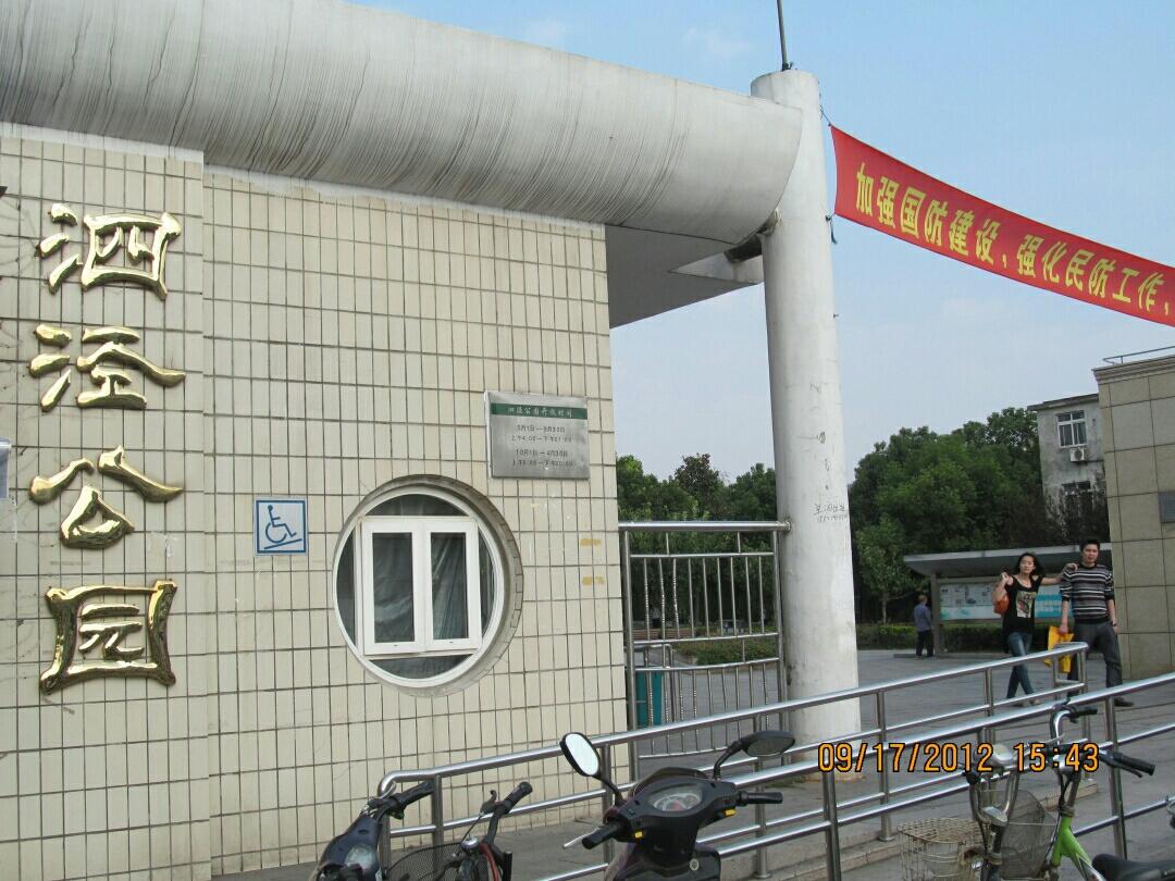 追寻历史的痕迹 : 游古镇泗泾留影                                 《习作十五》