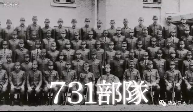 自揭战争罪责!日本NHK电视台播放731部队纪录片,首次公开认罪录音。