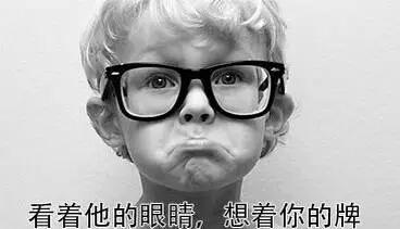 【考你智商】〖第五期〗谁能解开这个谜~