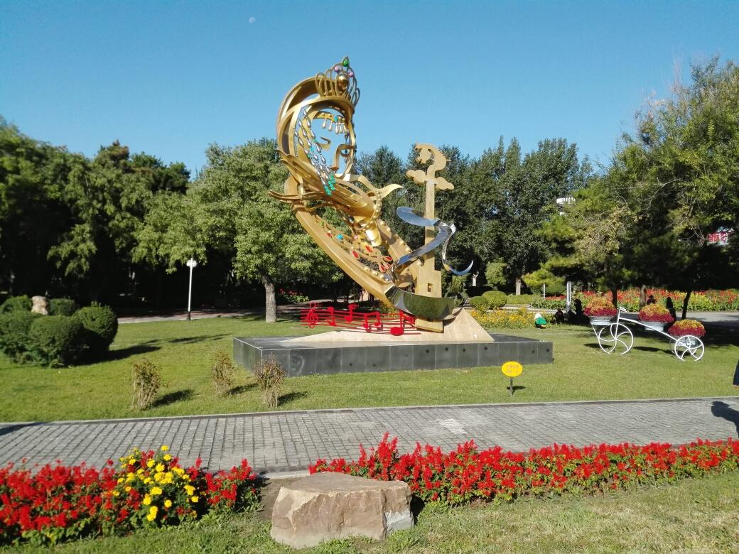 其他 人民公园,快来看看          通辽市人民公园的前身是苗圃,1957