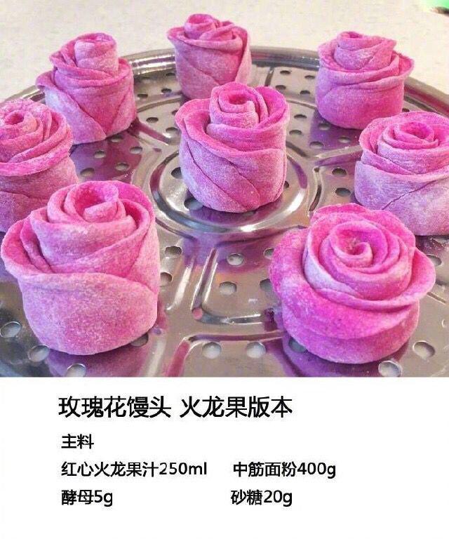 【玫瑰花馒头,火龙果版本】怎么那么美~你忍心下口吗?😋