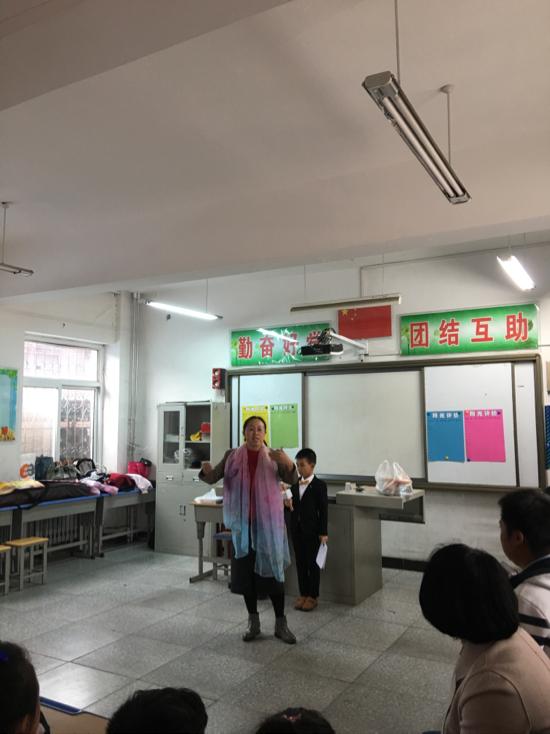 石嘴山市第十三小学三年级三班阳光评价会