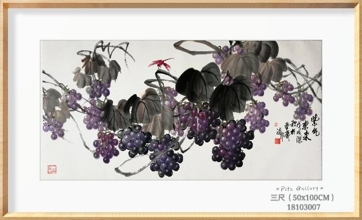 青翠欲滴•姹紫嫣红 方清平丨爱情葡萄欣赏