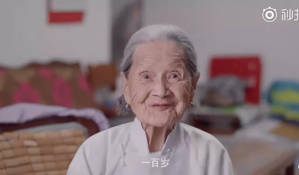 中国女人0-100岁的美 看到最后痛哭流涕