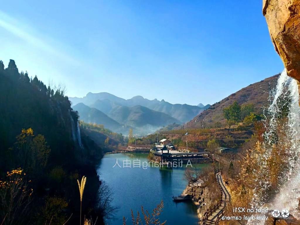 黄花溪,位于山东省潍坊市青州市庙子镇国家级泰和山风景区.
