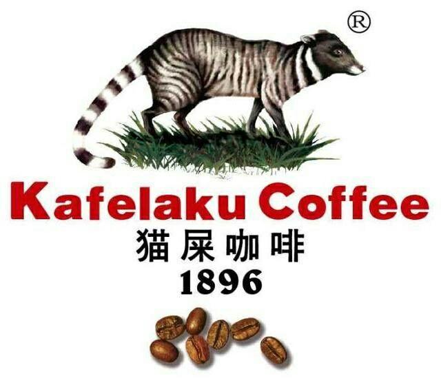 揭密印尼猫屎咖啡背后的残酷真相