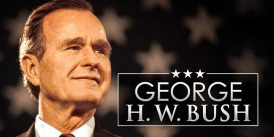美国前总统小布什给父亲老布什致悼词 (完整版)