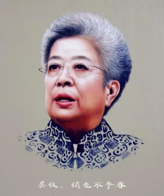 """她是""""中国铁娘子"""",一生叱咤政坛,退休后却把生活过成一首田园诗!"""