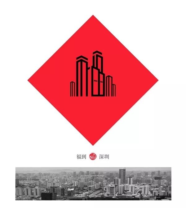 logo 标识 标志 设计 图标 600_672