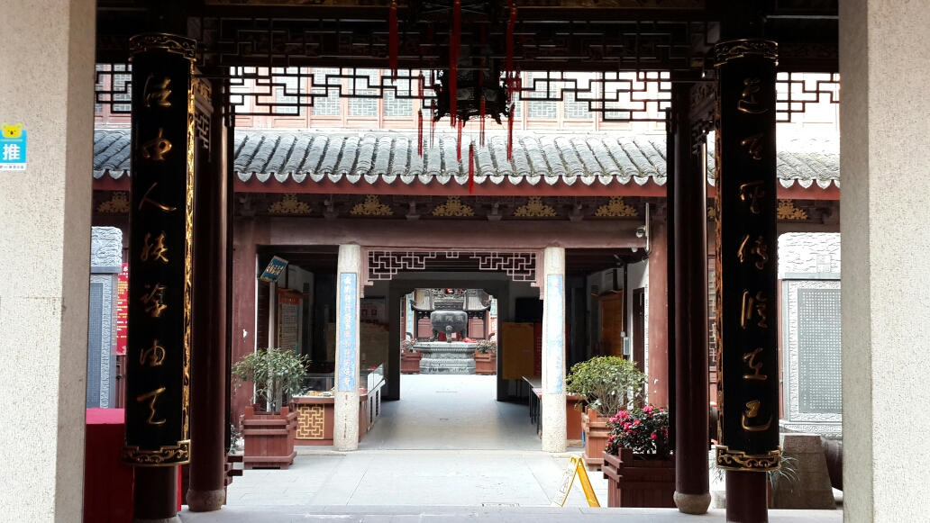 追寻历史的痕迹 : 引领你穿越时空的,一座精致又不失巍峨的道观    上海青浦城隍庙