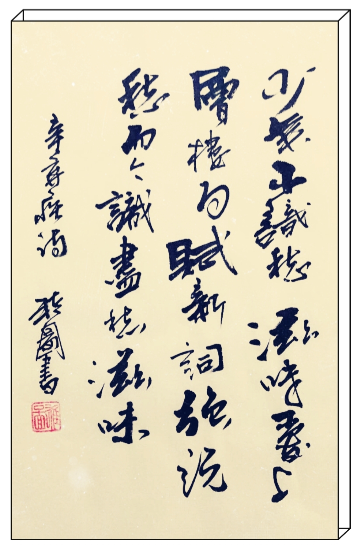 邓丽君演唱古诗词10首 雄图书法•美到心醉