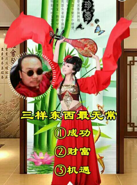 清生命之惑,明生命之理 原创 2018-04-15  天之骄子