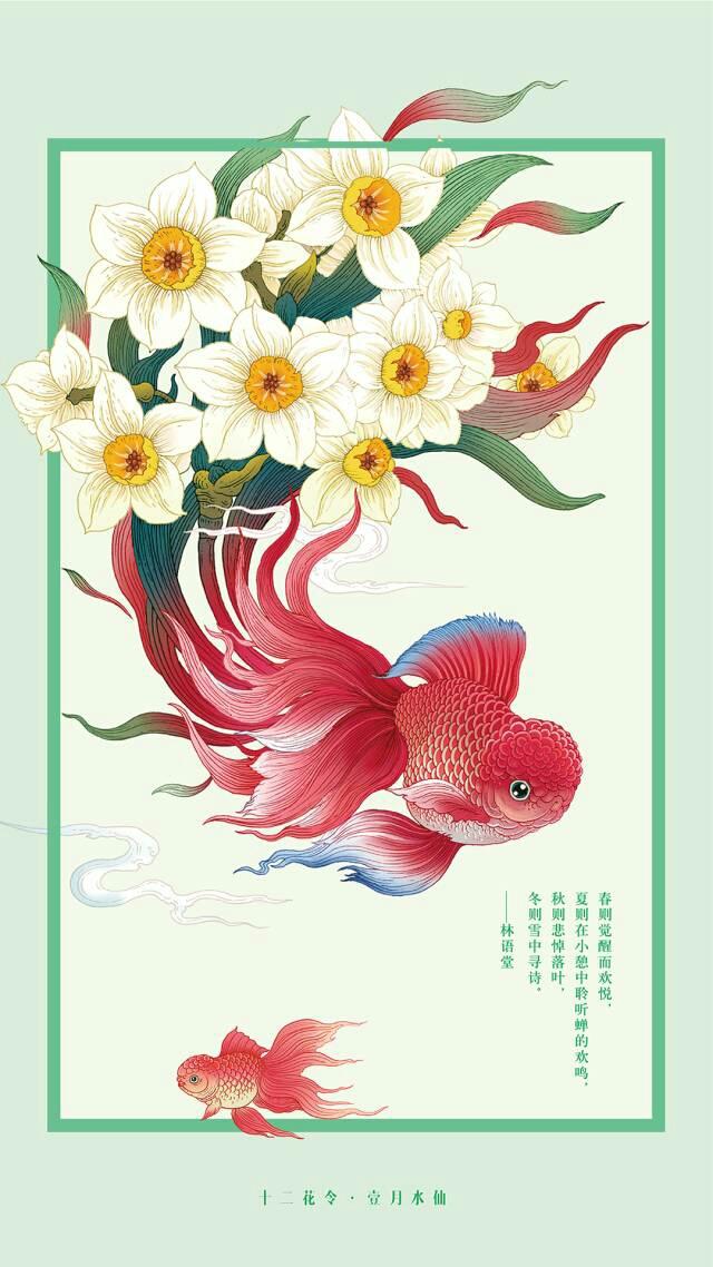 诗意十二花令, 愿你每一天都充满花香!