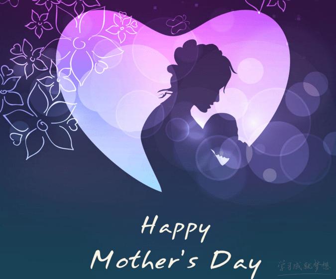 母亲节|母亲,是五月最美的温柔