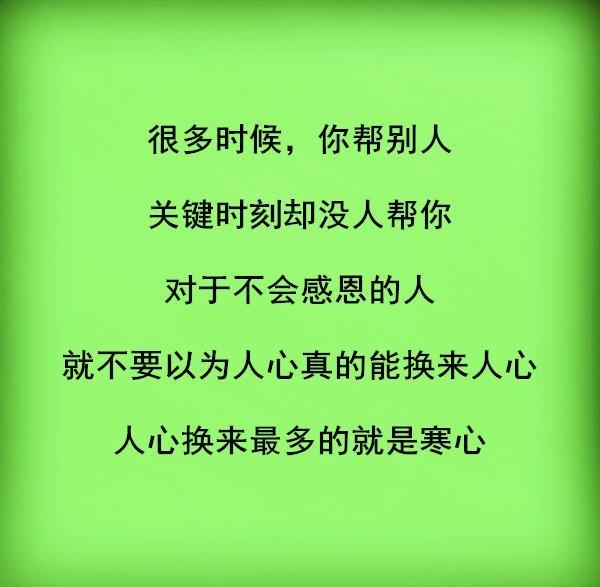 你越是心软越被人欺负,越是让步越没人在乎...