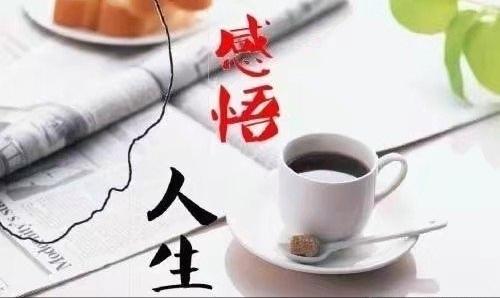 不给孩子添麻烦,是中国父母最后一滴爱!读完泪奔!