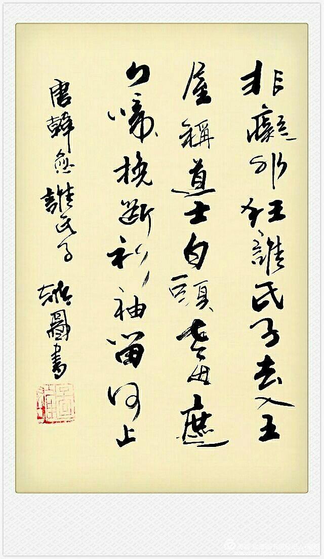 """赞美【母亲】古诗词最美的""""圣母子""""丨雄图翰墨抒怀"""