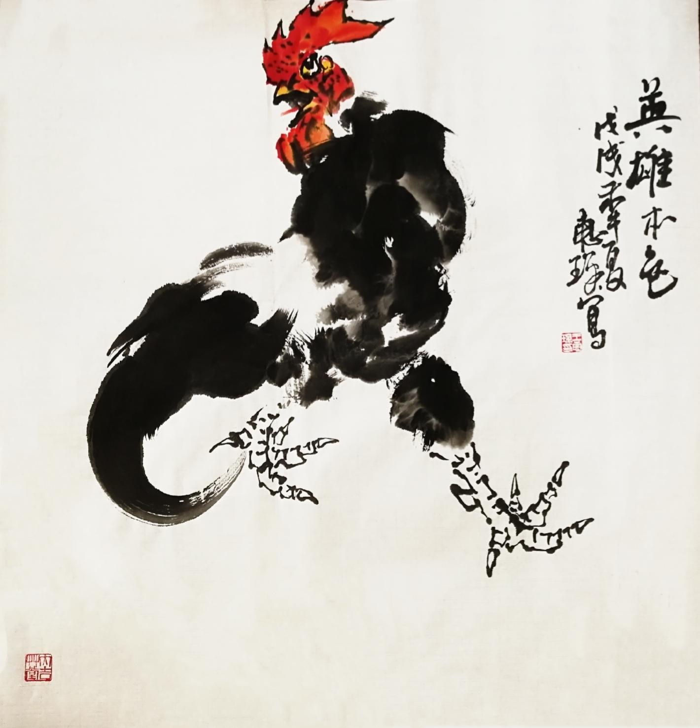 王惠琛书画作品集 惟妙惟肖丨情趣盎然