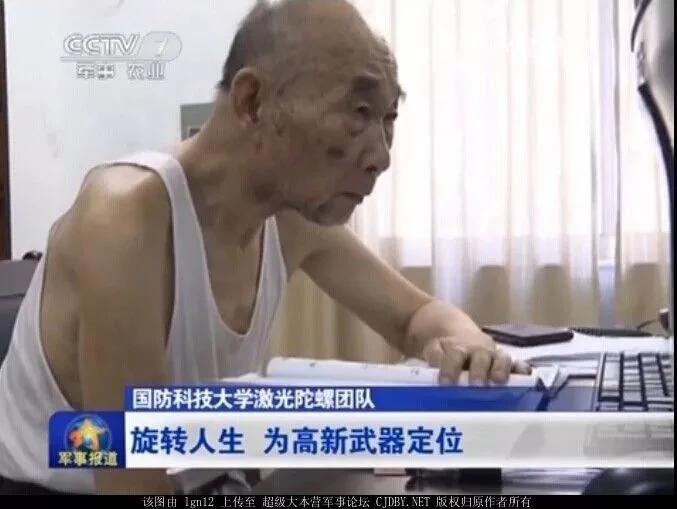 中 国 精 神 到底在哪里