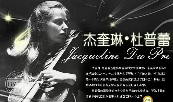 【经典音乐】让世界落泪的大提琴曲《殇》!