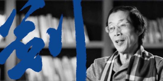 复旦高级研究员陈平| 论剑中美贸易战与民族复兴