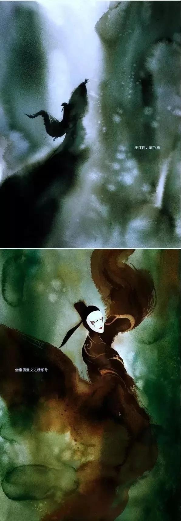 画作被人抄袭  奥斯卡最佳导演青睐他  这位中国美少年 究竟有什么魔力