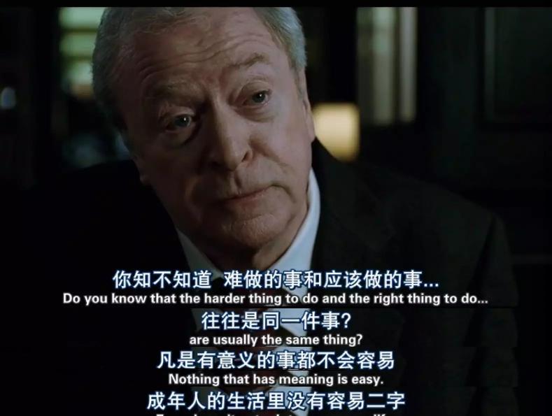 电影里关于爱情的经典台词_英文电影里的哲理台词_电影里感人的台词