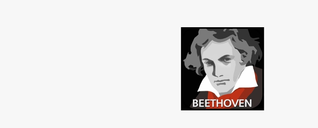 《贝多芬的五个秘密》:别看,小心喜欢上古典音乐