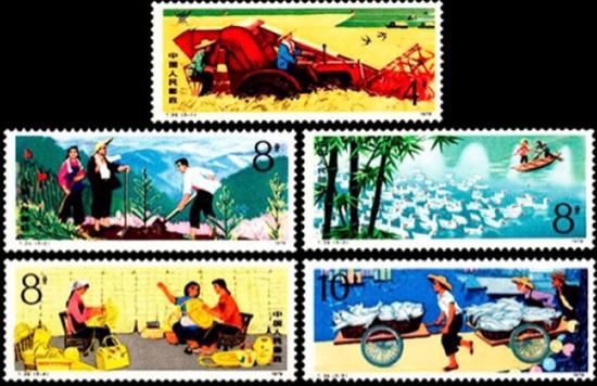 集郵日曆:郵品記錄講述歷史上的今天 (8月10日 週五 戊戌年六月廿九)