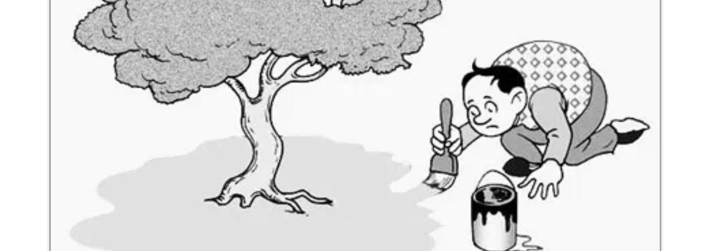 """""""性""""漫画,你敢看吗?"""