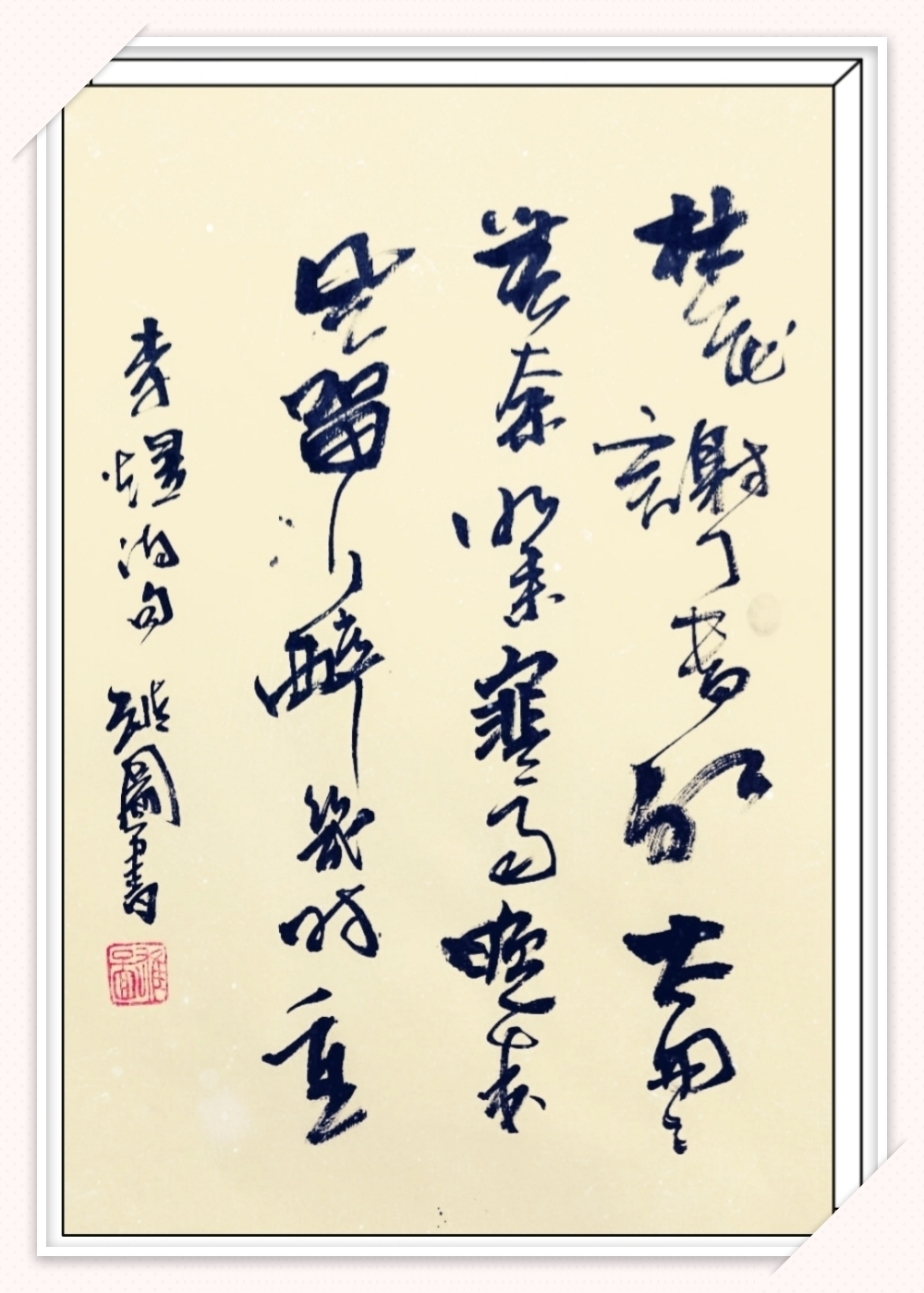 邓丽君演唱古诗词10首 雄图书法丨美到心醉