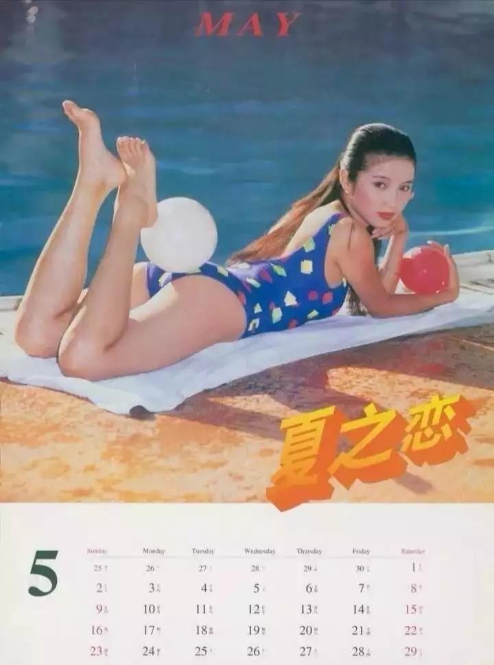挂历女郎 90年代最纯真的性感