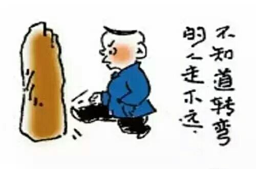 人民日报推荐20幅漫画,适合每一个人,非常值得一看(牢牢收藏)