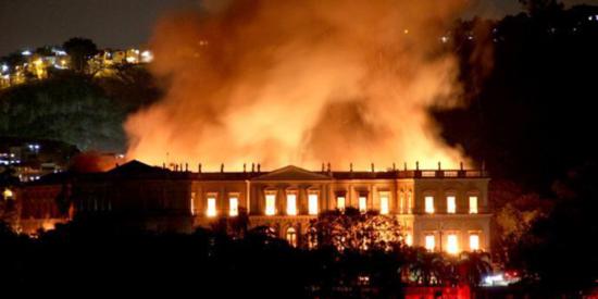 国家博物馆一场大火 烧出了巴西的困境~