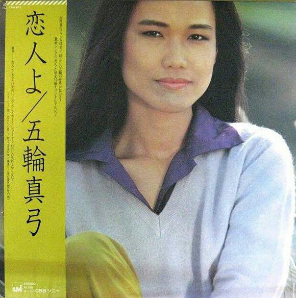 日本经典名曲(1)