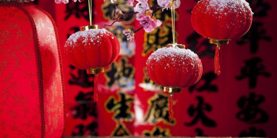 中国最有年味儿的地方 我最想去最后一个,你呢?