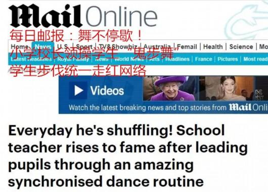 飘逸 动感 活力             爆红的校园舞