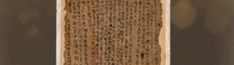 """江姐托孤信""""曝光"""",70年后孙子回信:您没有被忘记"""